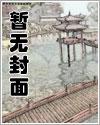 六扇門之劍指江(jiang)湖